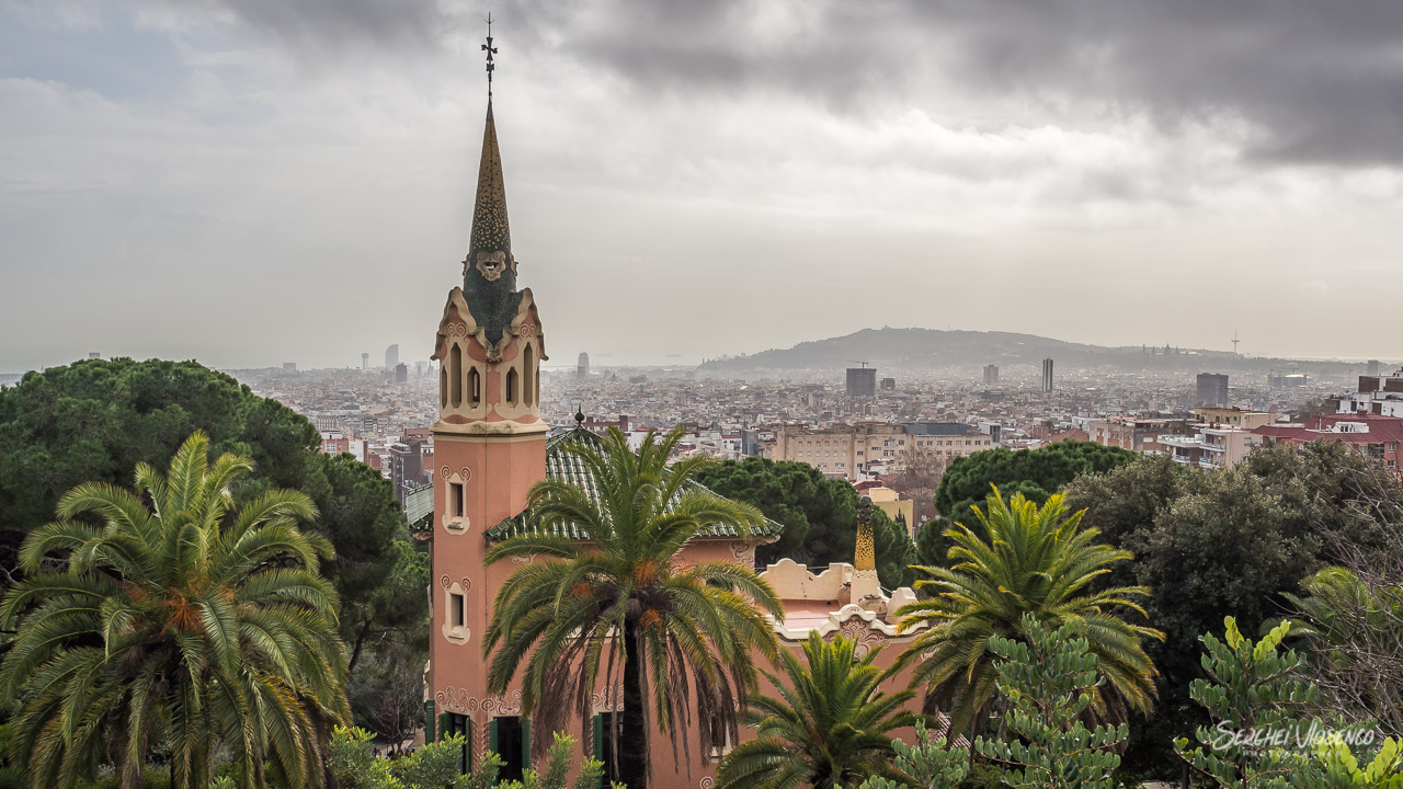 Gaudi House and Museum in Park Güell